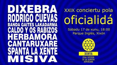 El XXIX Conciertu pola Oficialidá va  facese en Xixón esti sábadu 17 de xunu