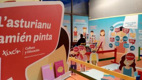 Convocada una beca de formación pa la Oficina de Normalización Llingüística de Xixón.