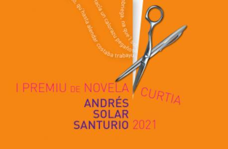 Premiu de Novela Curtia Andrés Solar Santurio ampliáu