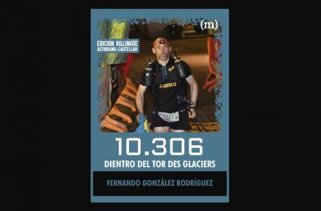 Cubierta '10.306' de Fernando González